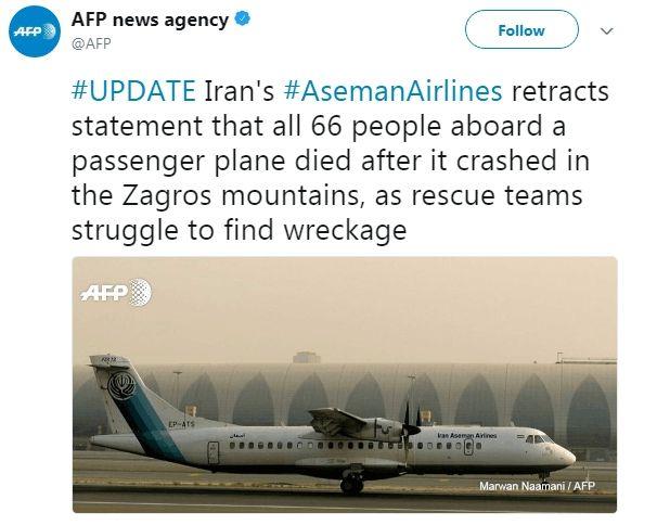 Asemam航空:救援人员当前正在尽力寻找失事客机残骸