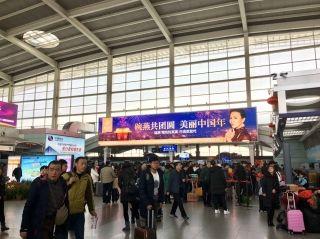 呼和浩特机场春节期间旅客吞吐量再创新高