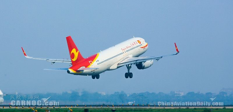 天津航空多措并举 助力民航春运