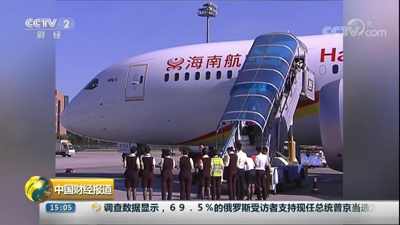 海南航空持续增加运力协助海南滞留旅客返程