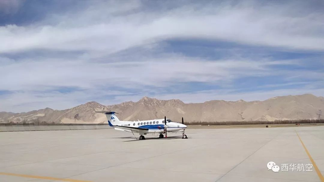 西华航空国王350飞机首航拉萨 投入高高原运行