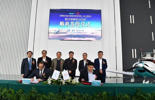 卓尔航空迎大单!上海新空航空订购100架SL600