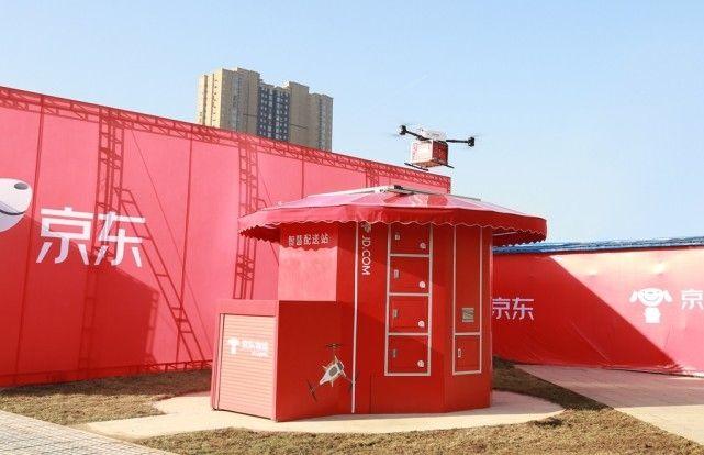 京东物流全球首个无人智慧配送站在西安启用