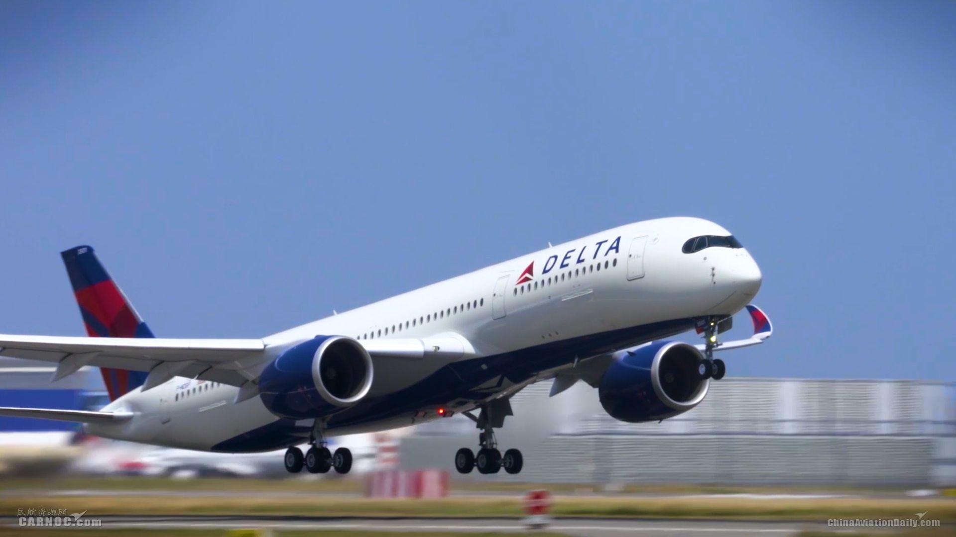 达美航空A350开始每日执飞北京-底特律航班
