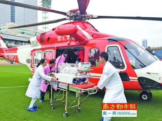"""2.5小时柳州到广州!重病婴儿打""""飞的""""急救"""