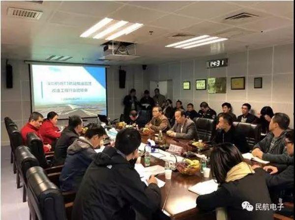 深圳机场T3航站楼适应性改造工程通过行业验收