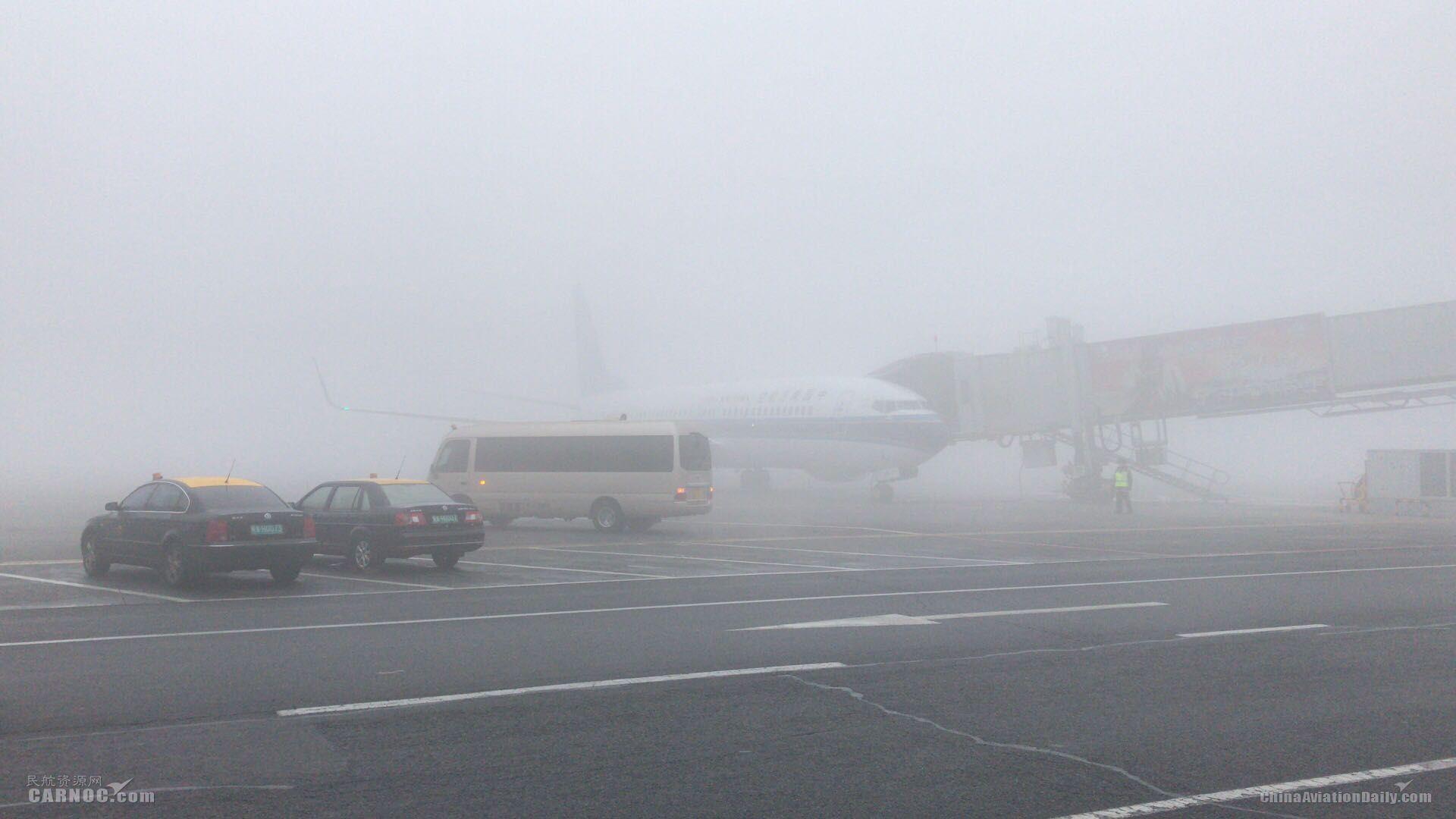 浓雾锁闭机场跑道 山航缘何一飞冲天?