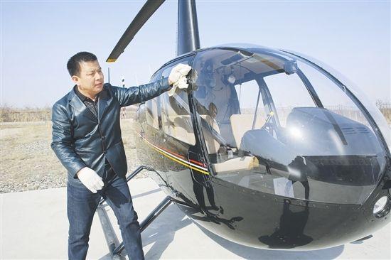 三门峡一企业家自购自驾非经营性直升机