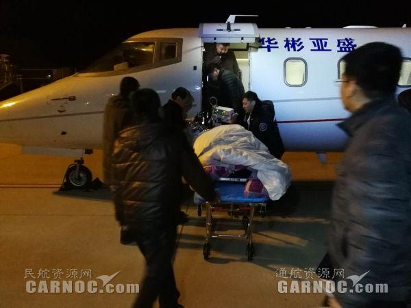 鄂尔多斯机场成功保障医疗急救飞行任务