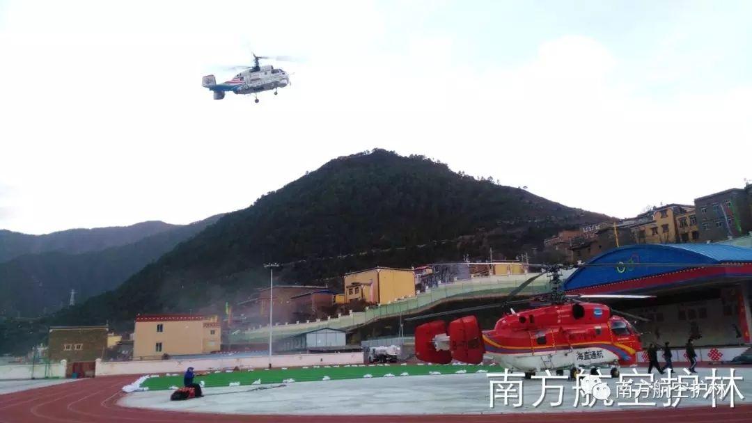 飞行5架次6小时 K-32直升机驰援雅江火场