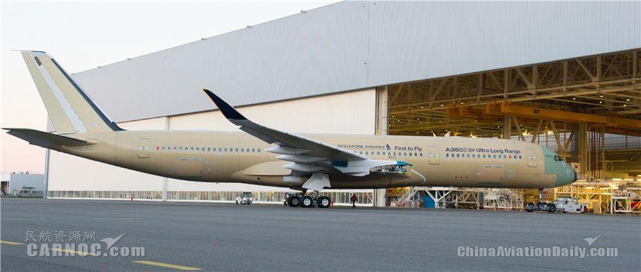 首架超远程型空客A350XWB宽体飞机亮相