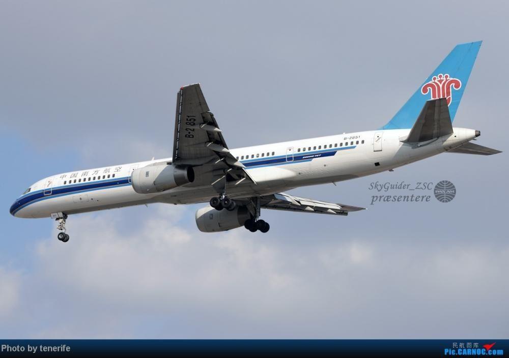 来不及说再见!南航最后一架B757今日退役