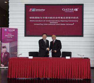 卡塔尔航空与银联国际签署全面合作协议