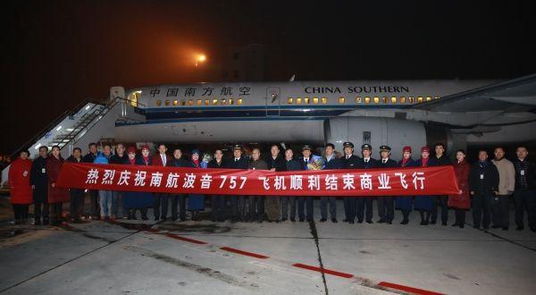 南航波音757飞机正式结束商业飞行