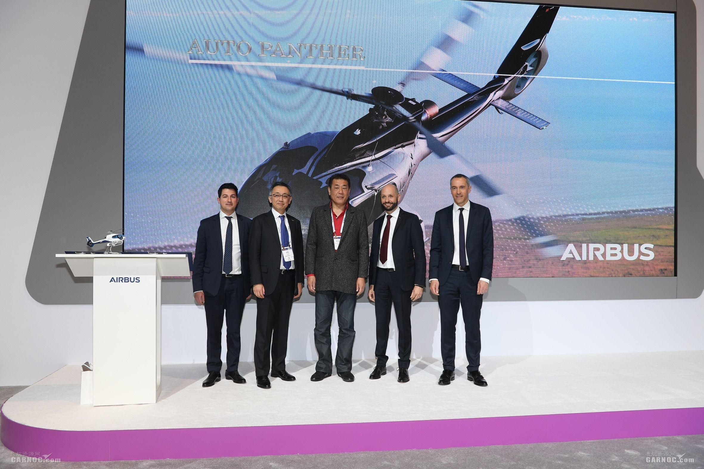 强化市场地位 空客直升机收获日本运营商新订单