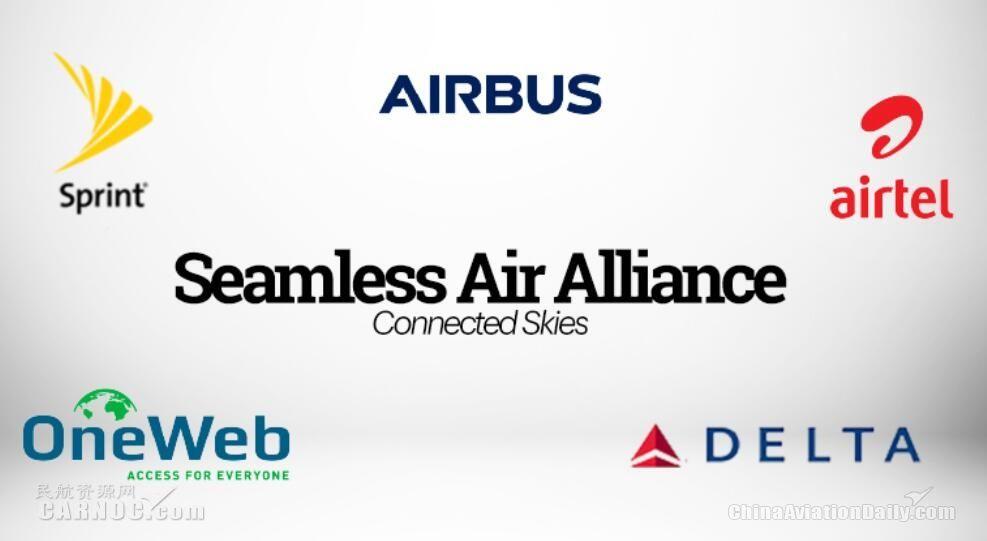空客组建无缝航空联盟 提供高速机上互联服务