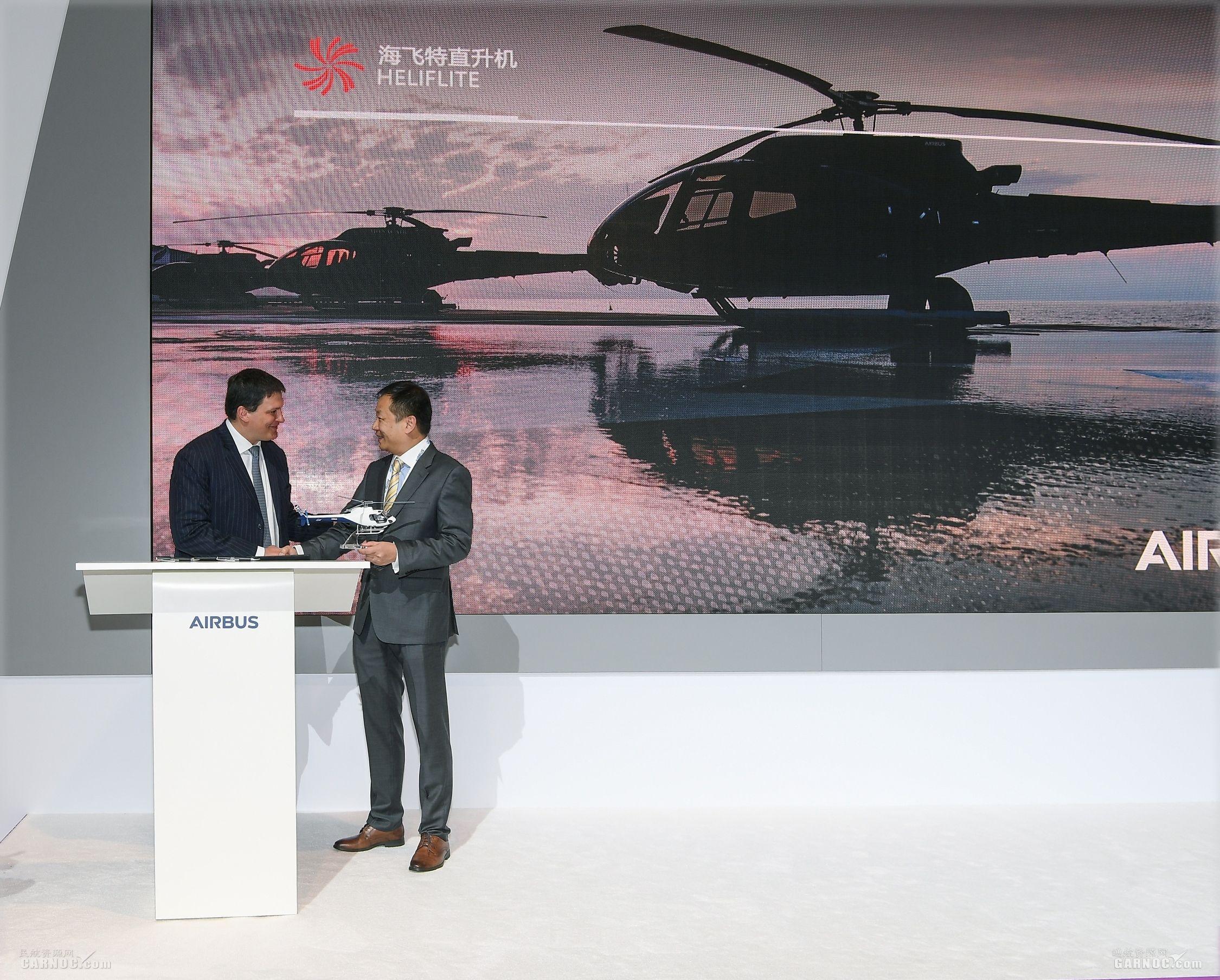 海飞特订购10架空客直升机并成在华官方代理商