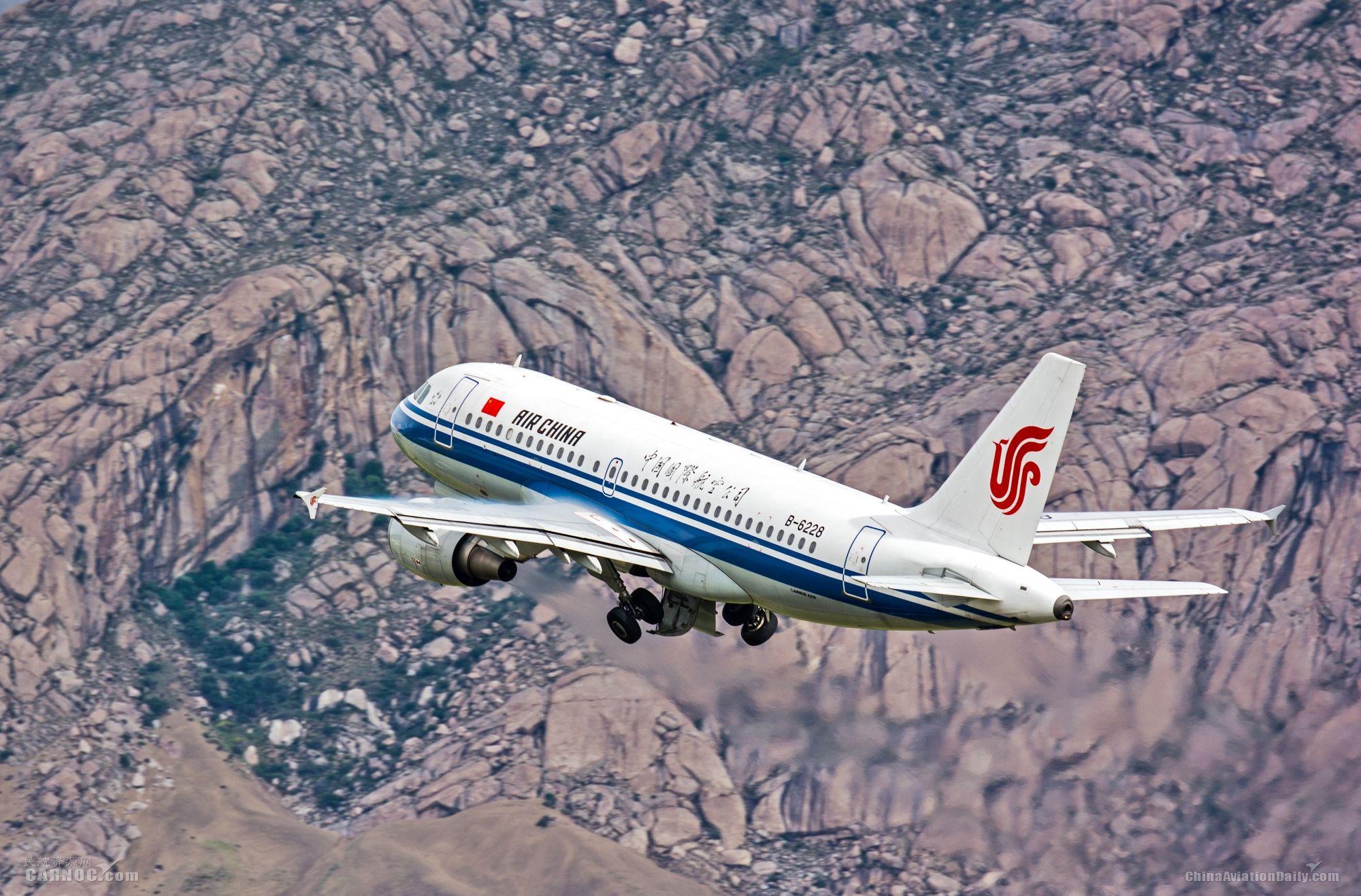 国航成都—拉萨高原航线53年载客超1200万