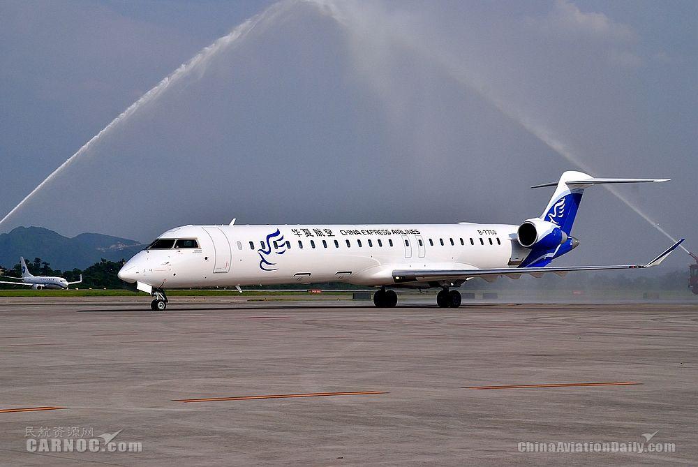 """图:华夏航空首架CRJ-900型客机B-7760。摄影:民航资源网网友""""t725130"""""""