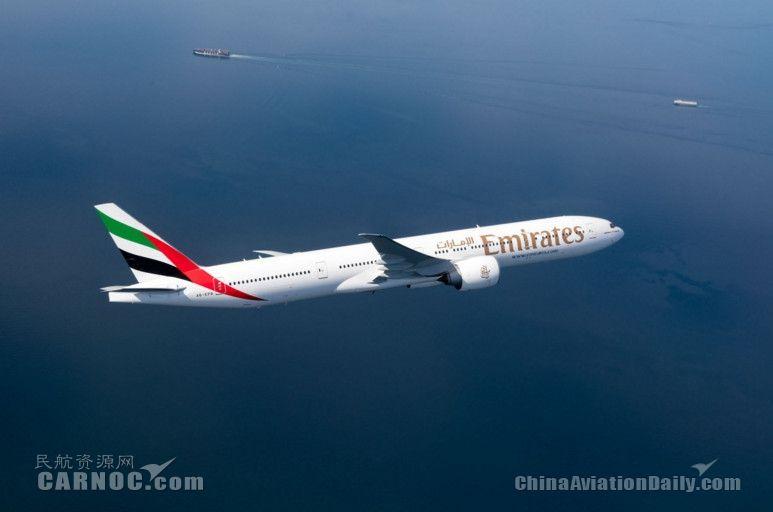 缺少飞行员,全球最大远程航司被迫减少航班