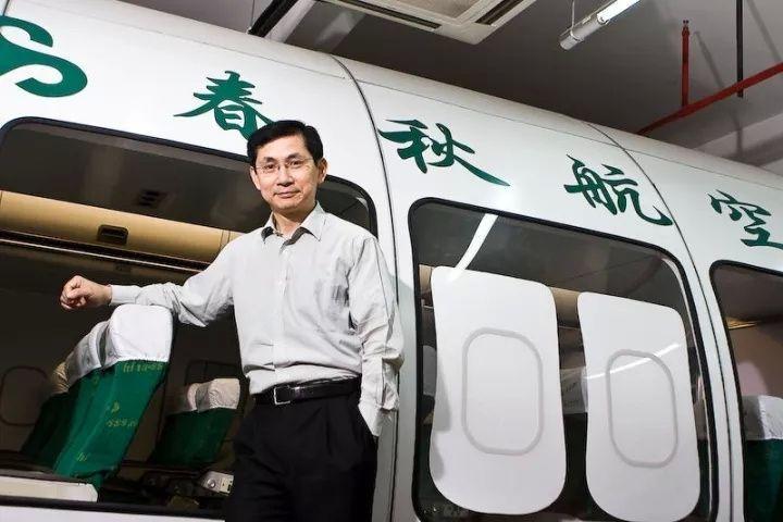 春秋航空董事长两会提案:聚焦民航空域补短板