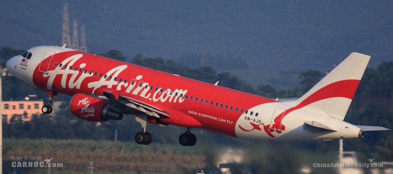 亚航终止在越南设立合资低成本航空公司计划