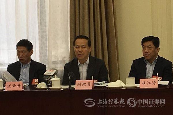 刘绍勇:东航集团已向国资委提出混改计划