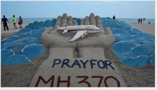 马航MH370航班搜寻工作或于6月结束