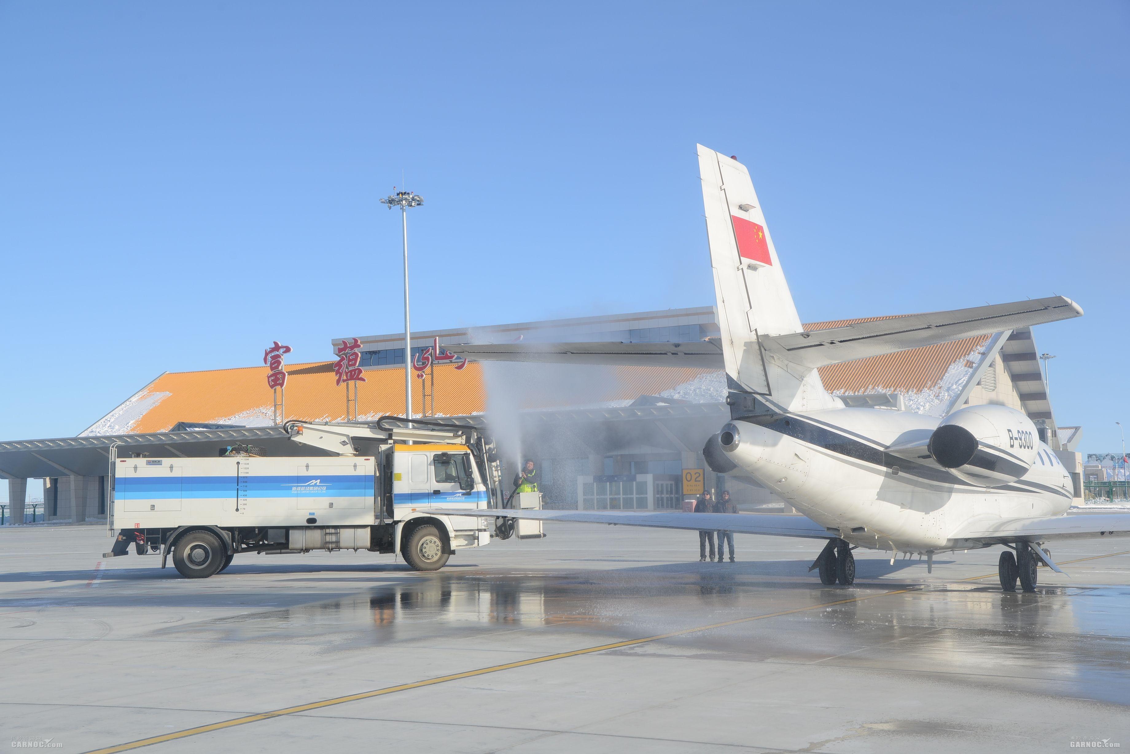 富蕴机场低温下高效完成校飞飞机除冰保障工作