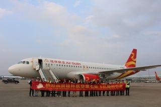 桂林航空喜迎今年首架飞机 构建航线网络新格局