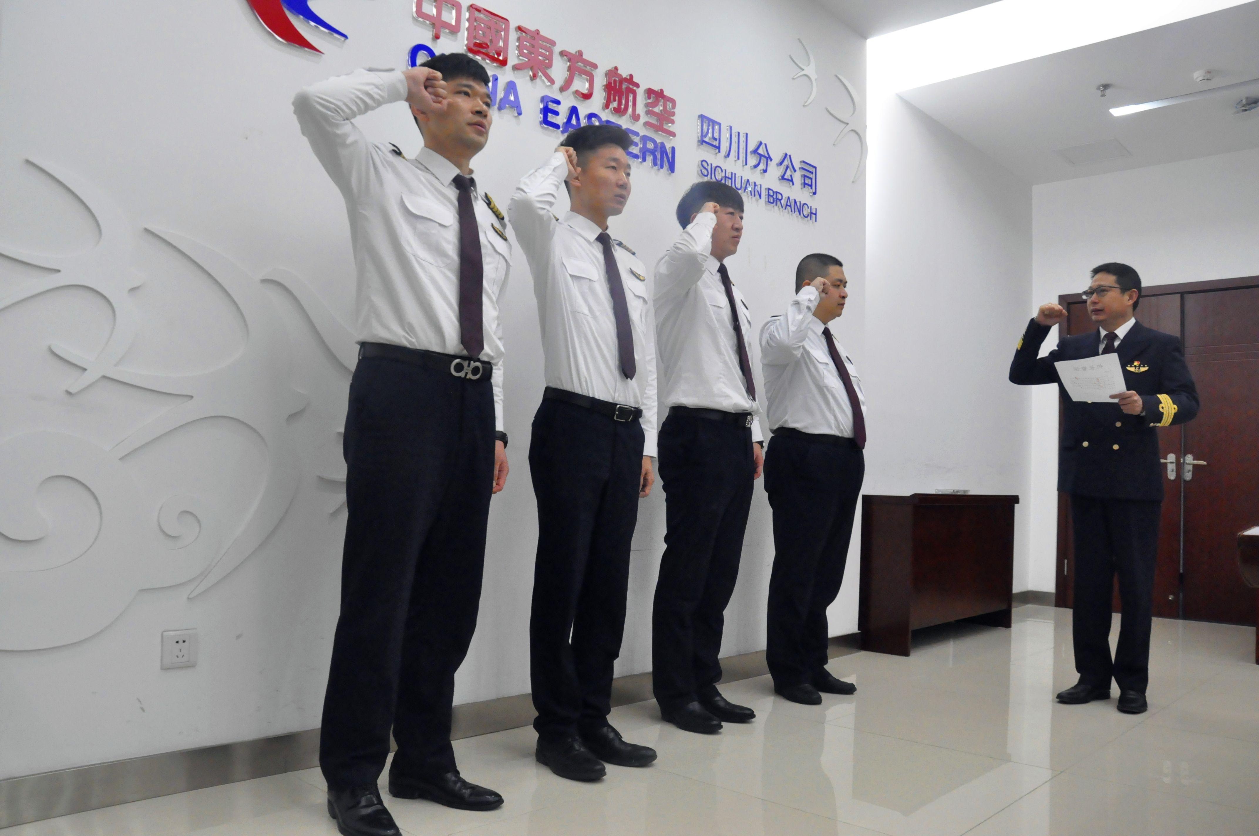 东航四川分公司举行新晋机长聘任仪式