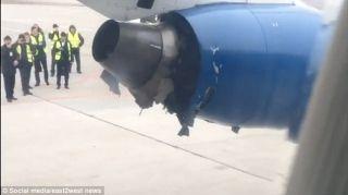 RJ85客机发动机爆炸 部件破裂松脱