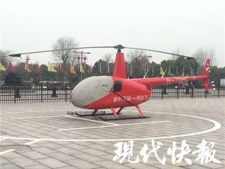 直升机噪声扰民谁来管?三个部门都被难倒了!