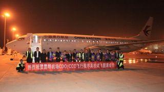 昆明机场圆满完成CDO/CCO飞行程序试飞工作