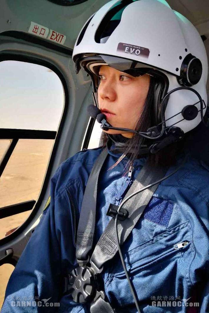 国网通航唯一女飞行员马洋:志在蓝天为电网