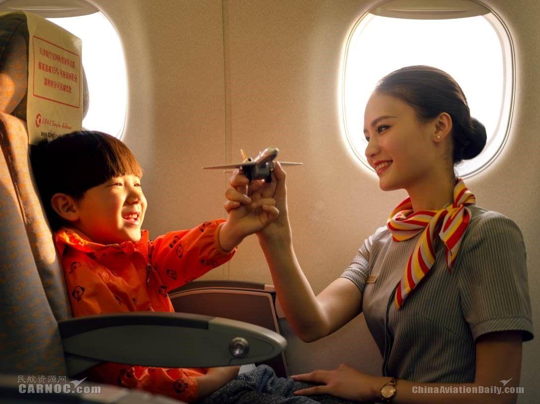 天津航空:无陪伴儿童如何安全乘机