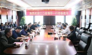 江口县与龙浩集团合作 推进航空产业项目建设