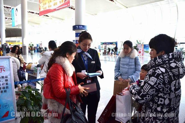 东航安徽:空港春运志愿行 真情服务显文明