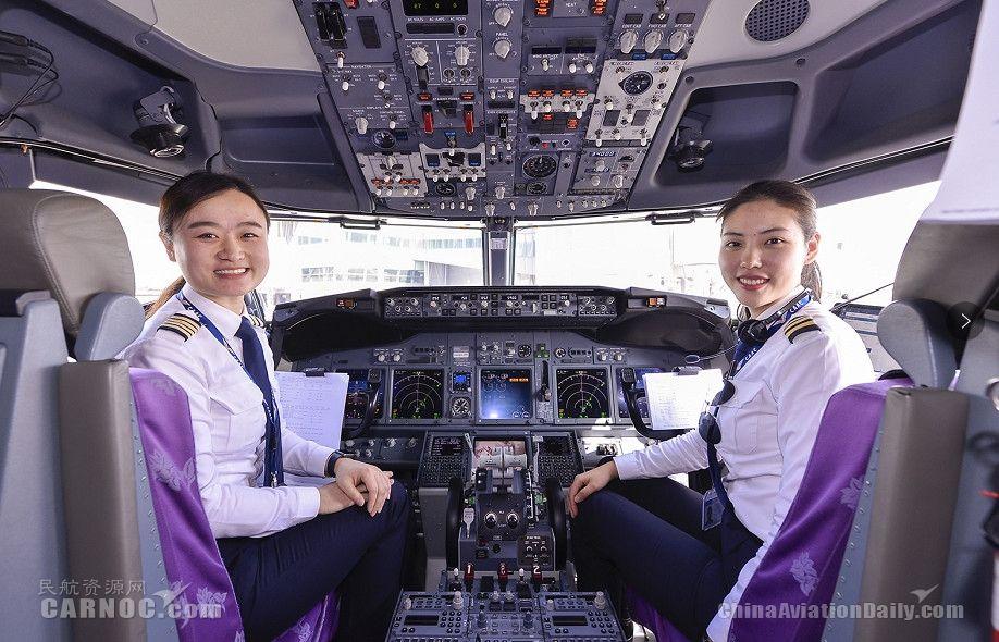 厦航打造三八节主题航班 宣传性别平等