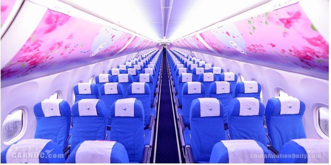 厦航打造三八节主题航班宣传性别平等