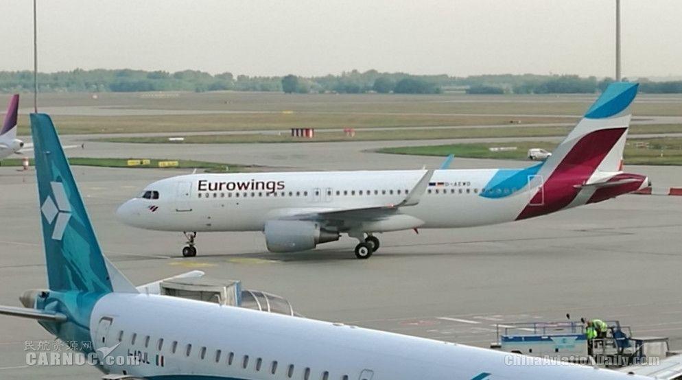 欧洲之翼欲与其它航司进行航班衔接合作