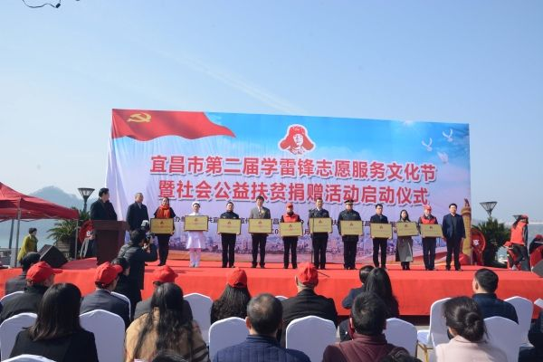 """三峡机场获宜昌市""""年度最佳志愿服务组织""""称号"""