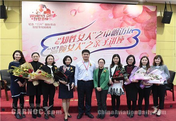 """东航客舱部信息部联合举办""""三八""""节庆祝活动"""