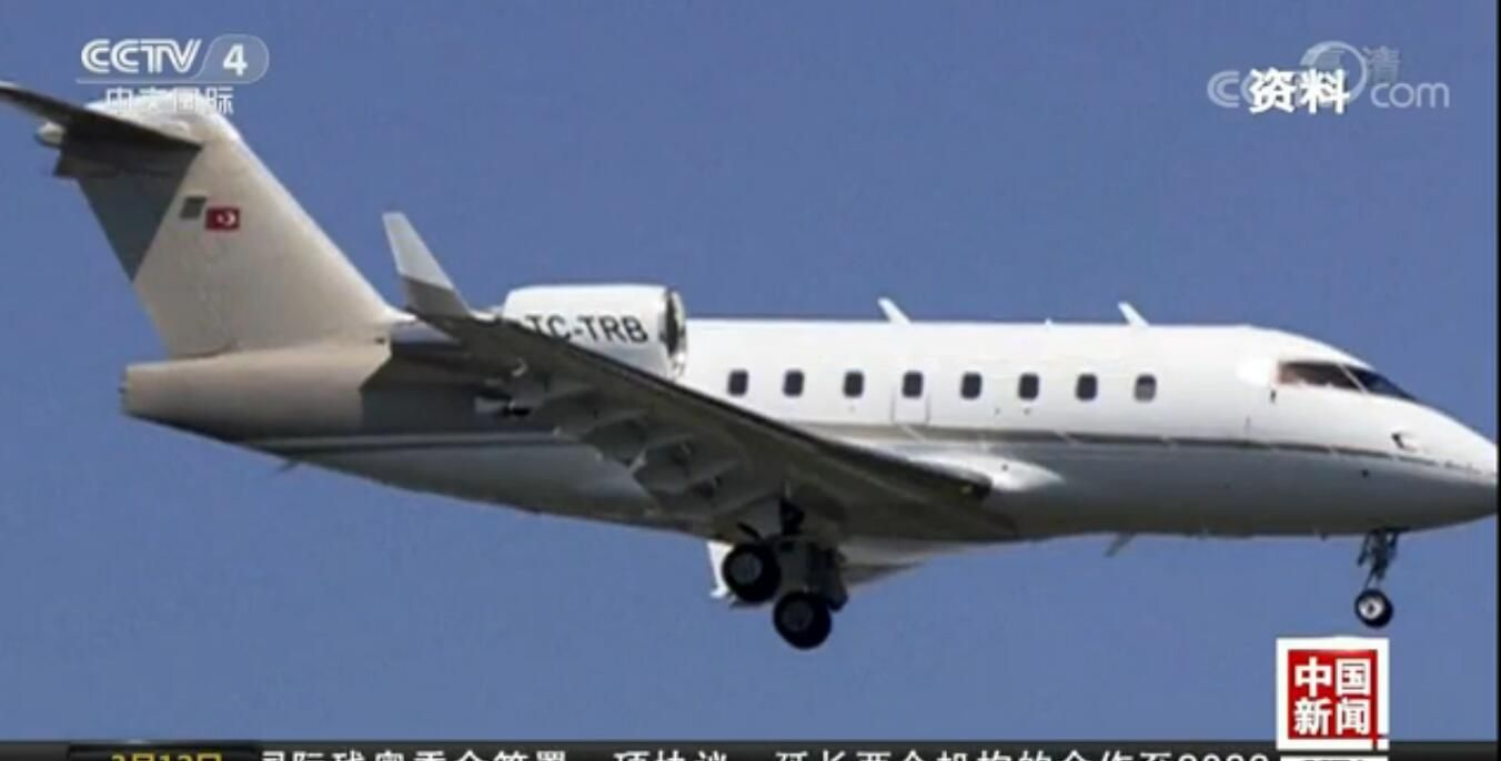 伊朗称找到在该国境内失事的土耳其飞机黑匣子
