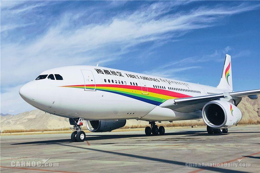 西藏航空迎来第四架A330飞机 机队规模达26架