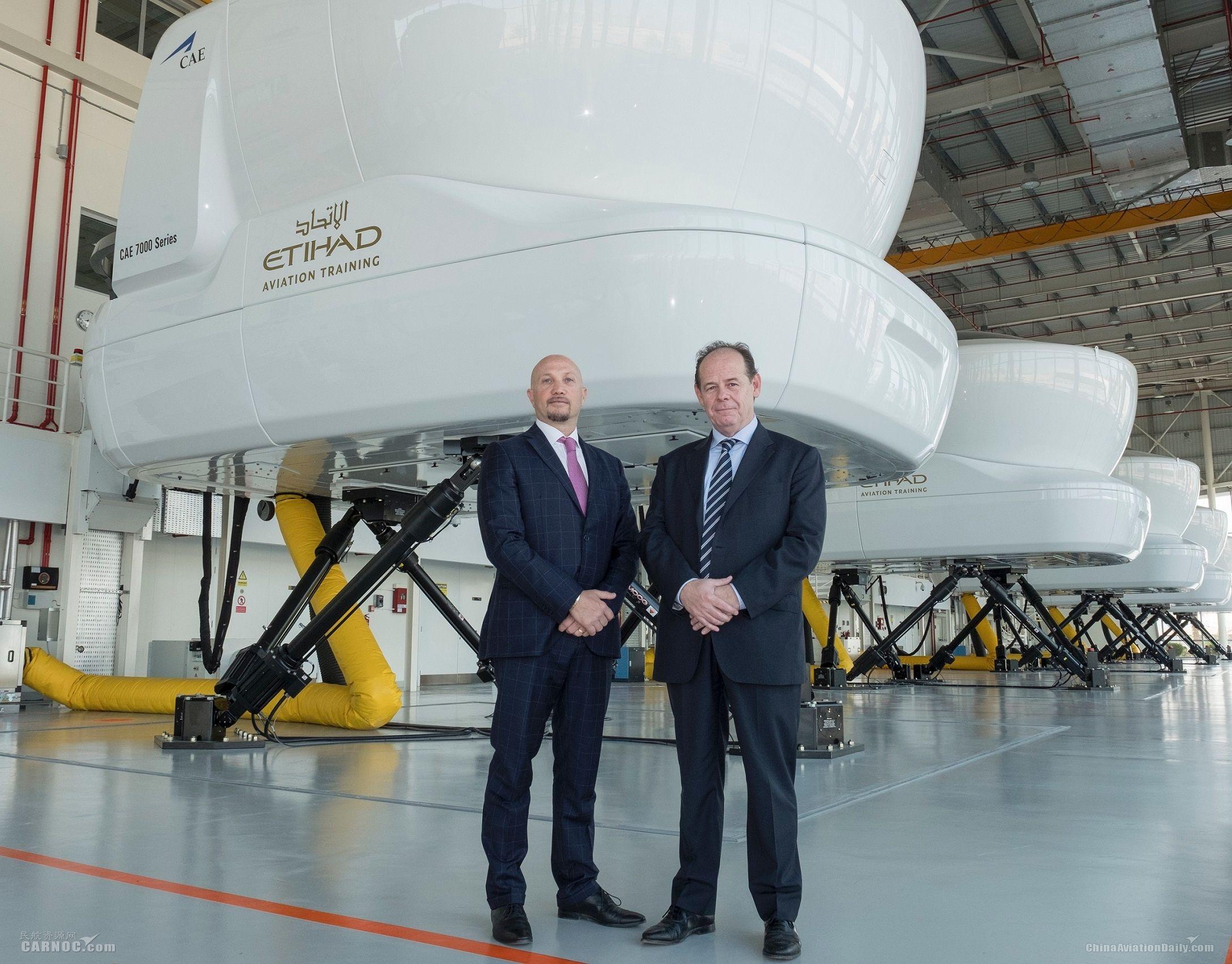 阿提哈德航空培训部重启 首次为外部客户提供服务