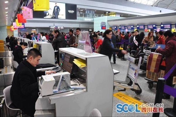 成都机场春运期间运送出港旅客309万人次