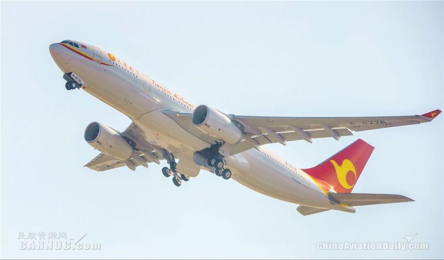 天津航空将开通陕西省首条直飞英国航线