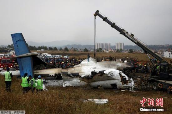 一名中国乘客在尼泊尔客机坠毁事故中遇难