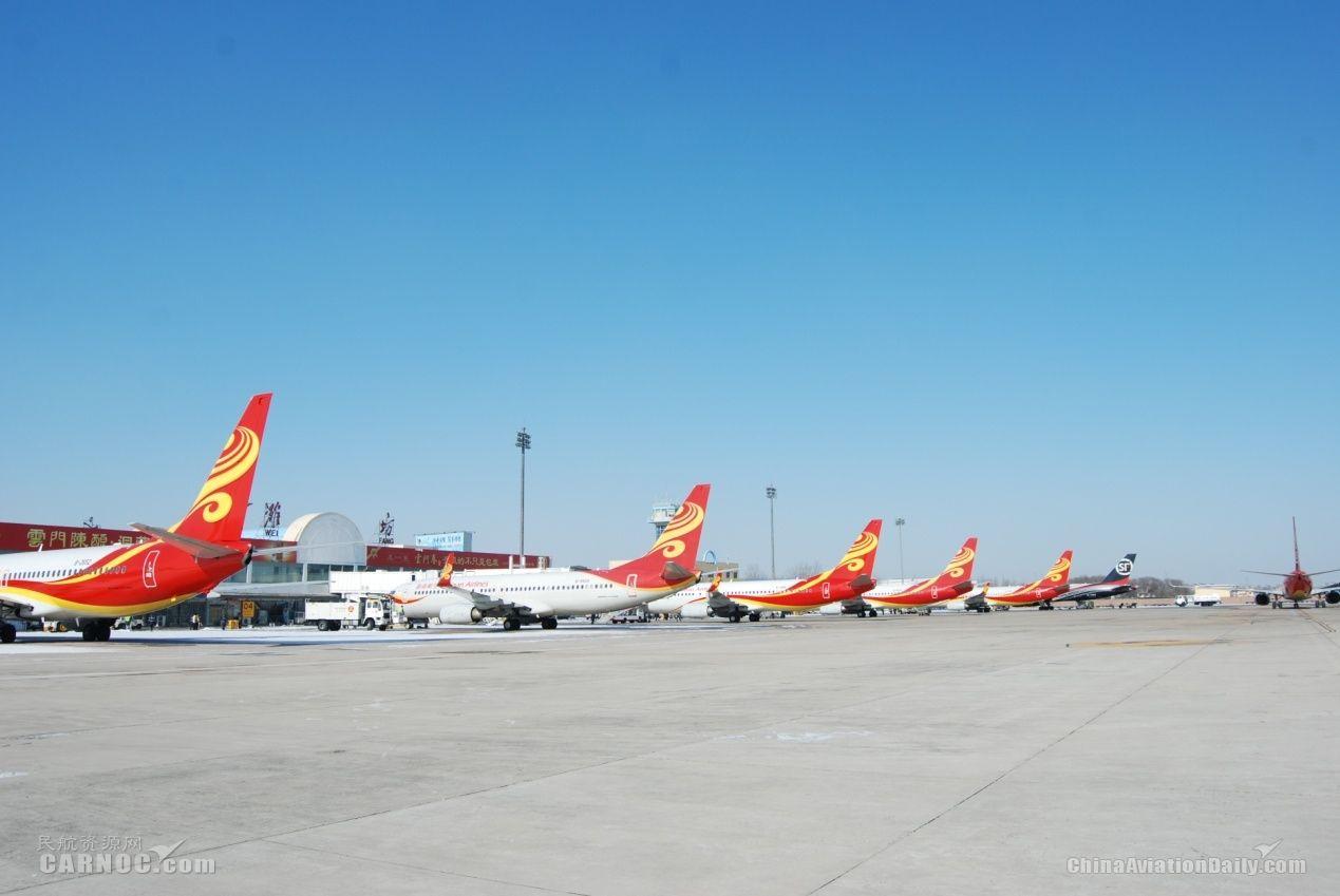 潍坊机场圆满完成2018年春运保障工作